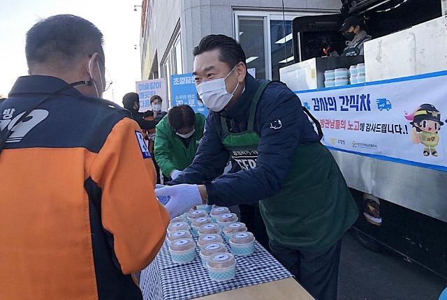 전국각지 누빈 하이트진로 '감사의 간식차'…소방지원 앞장