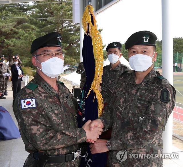 [김정래의 소원수리] 노크 귀순 사건이어 또 다시 물음표 달린 육군 22사단 경계작전