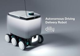 .Woowa aims to test door-to-door food delivery robots in 2021.