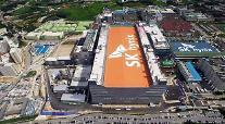 SKハイニックス、3四半期の営業利益1兆2997億ウォン…前年比175%↑