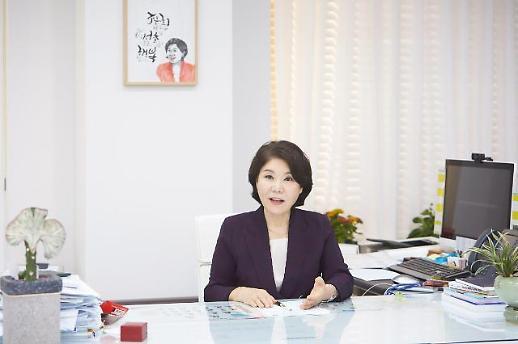 瑞草区厅长赵恩禧:将瑞草的标准打造成韩国的标准