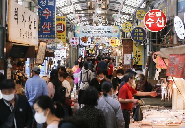 疫情下韩传统市场业绩下滑 首尔市助力拓展线上销售渠道