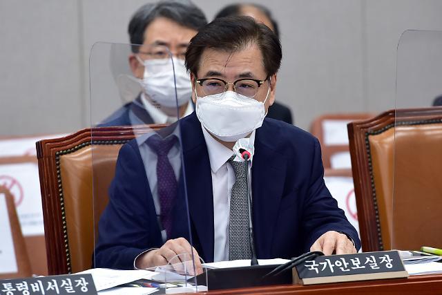 서훈 안보실장, 美 대선 개표 혼전에 국감 도중 靑 복귀
