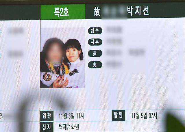 고(故) 박지선, 오늘(5일) 오전 9시 발인 마쳐···모두의 가슴속에 남을 희극인 떠나다