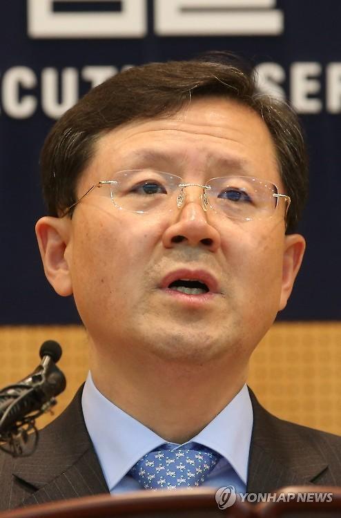 라임사태 연루 압수수색 받은 야당 정치인...윤갑근 전 검사장은 누구?