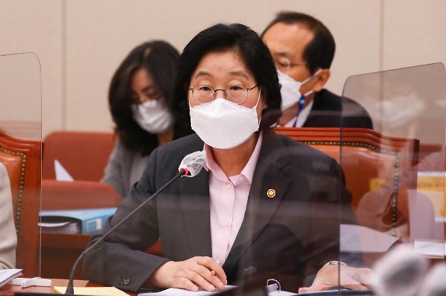 """세금 838억원 날리는데...여성장관 """"내년 재보궐, 성인지 학습기회"""""""