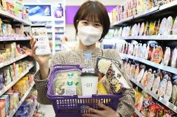 Convenience store chain CU launches subscription service for discount coupons