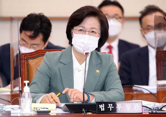 """추미애 """"윤석열, 대검 특활비 94억 주머닛돈처럼 사용"""""""