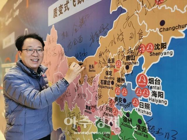 중국 사료업계 센세이션 애그리치 글로벌㈜