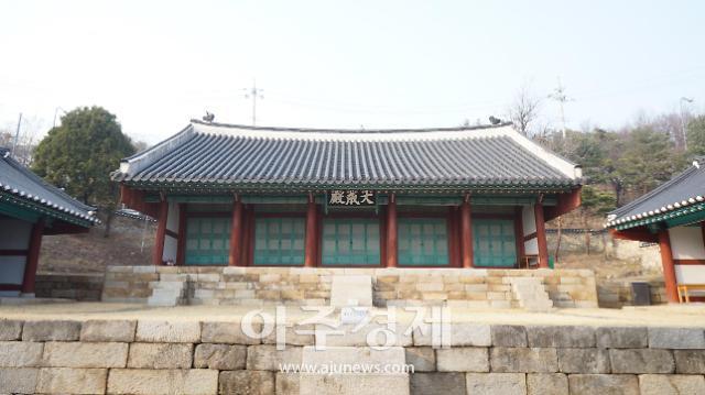[수원시] 수원향교 대성전' 국가지정문화재 보물로 지정된다