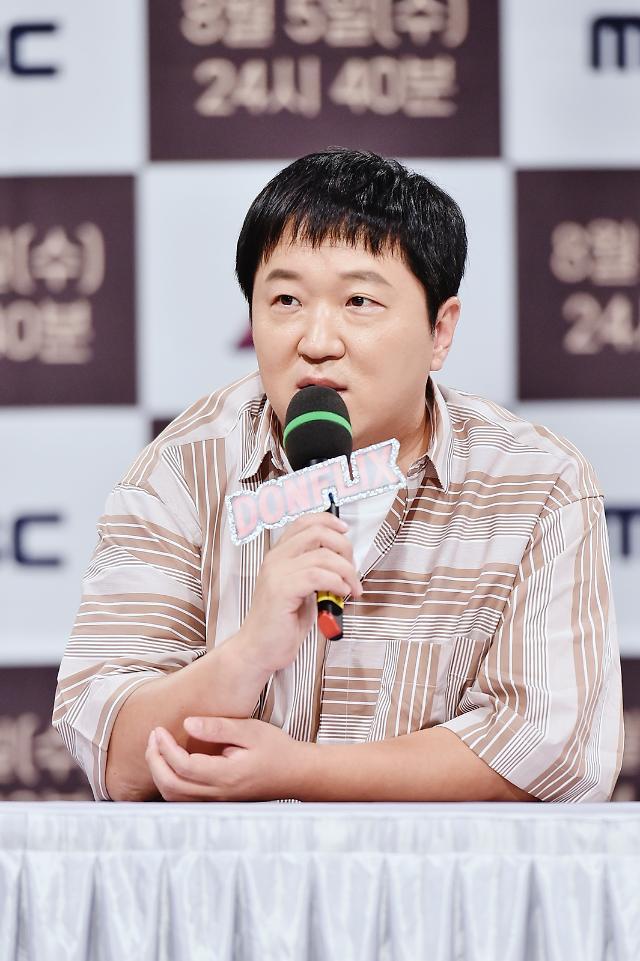 정형돈·차태현·김구라까지...스타들 옥죄는 불안장애 뭐길래?