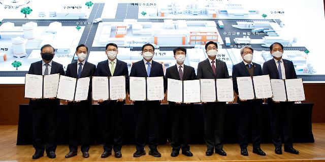 두산重, 국내 첫 수소액화플랜트 건설 계약…1200억원 규모