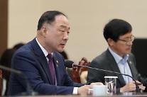 洪楠基副首相「法廷最高金利の下方修正検討が必要」