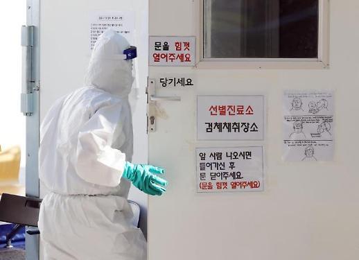 韩明启动新版防疫机制 响应等级暂维持1级
