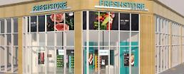 .[FOCUS] Fresh meat vending machine captures hearts of midnight gourmets.