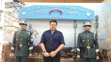 호주 시드니 최대 일간지 부장 기자의 동북아 안보 및 국제관계와 협력방안 취재
