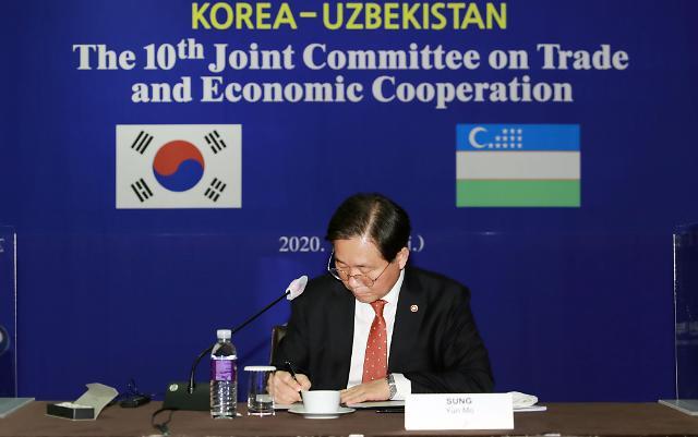 한국-우즈벡 무역협정 협상 개시…디지털산업협력 업무협약 제안