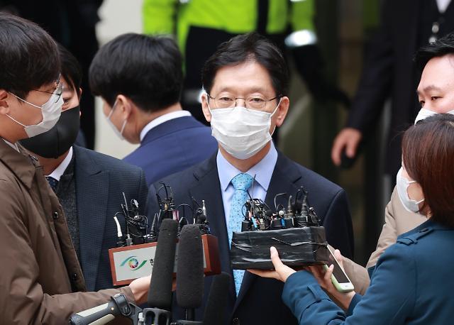 """""""진실 절반만 밝혀졌다""""…김경수 사건 대법원 간다"""