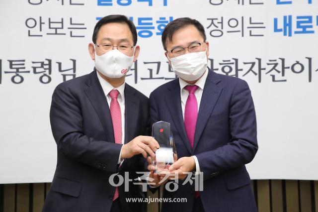 2020 국정감사 우수의원으로 선정된 도시경제전문가 홍석준 의원