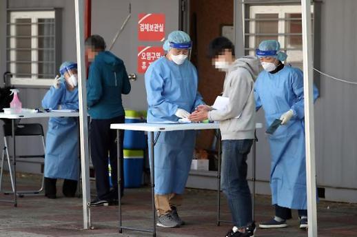 韩国新增126例新冠确诊病例 累计27553例