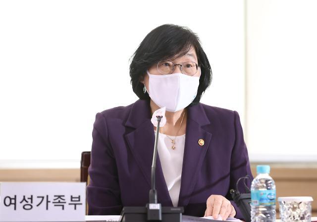 """""""성추행 피해자 N차 가해...이정옥 장관 즉각 사퇴하라"""""""