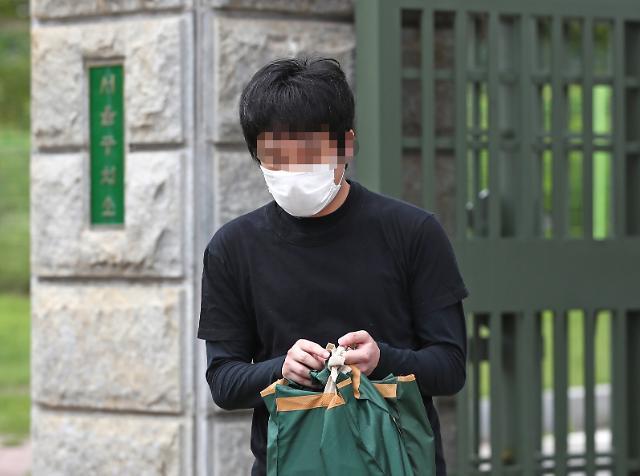 웰컴투비디오 손정우 법원 출석…오늘 구속여부 재결정