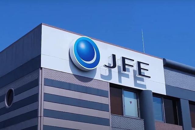 [NNA] 日 JFE엔지니어링, 베트남 물공급 회사에 4% 출자