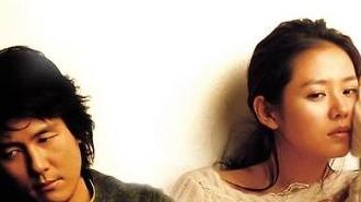 Số lượng phim truyền hình Hàn Quốc có khả năng giảm trong năm tới vì ảnh hưởng bởi đại dịch COVID 19