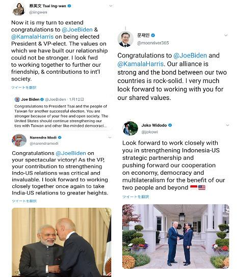 [NNA] 바이든 후보 승리에 각국 축하 메시지... 대중관계 변화 주시