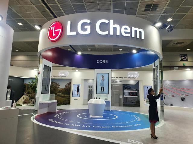 LG화학, 분사 배터리법인 사명 'LG에너지솔루션'으로 최종 확정