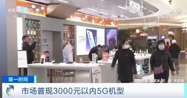 """5G 스마트폰이 25만원""…중국, 1800조 시장 만개하나"