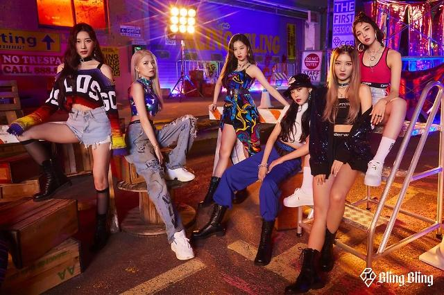 Girl band Bling Bling to make double debut in S. Korea and Japan in November