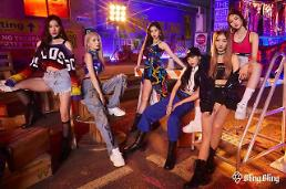 .Girl band Bling Bling to make double debut in S. Korea and Japan in November.