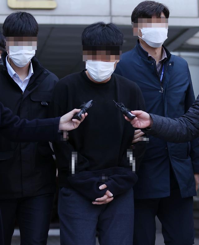 법원, 웰컴투비디오 손정우 영장기각