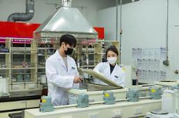 サムスン電子のエコライフラボ、グローバル認証機関から微生物試験所に指定