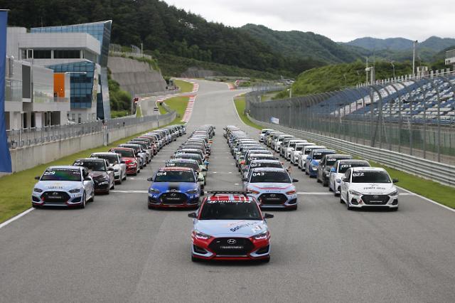 현대차, e스포츠 레이싱 대회 N e-페스티벌 개최