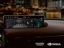 All Hyundai cars to use connected car technologies from 2022