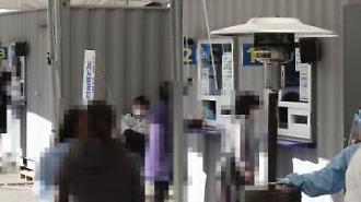 Ngày 10/11/2020 Hàn Quốc ghi nhận thêm 100 ca nhiễm COVID-19, nâng tổng số ca nhiễm lên 27.653 ca