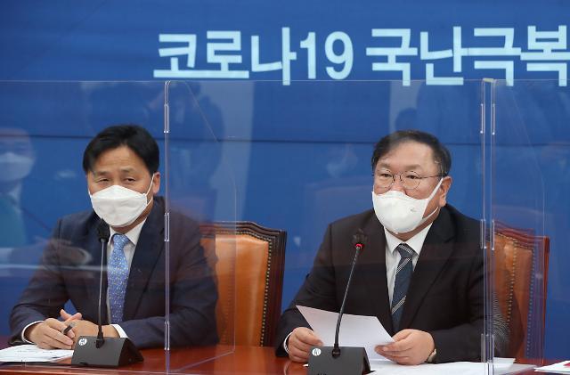 """김태년 """"정부 정책 수사는 검찰권 남용...검찰 개혁 완수할 것"""""""