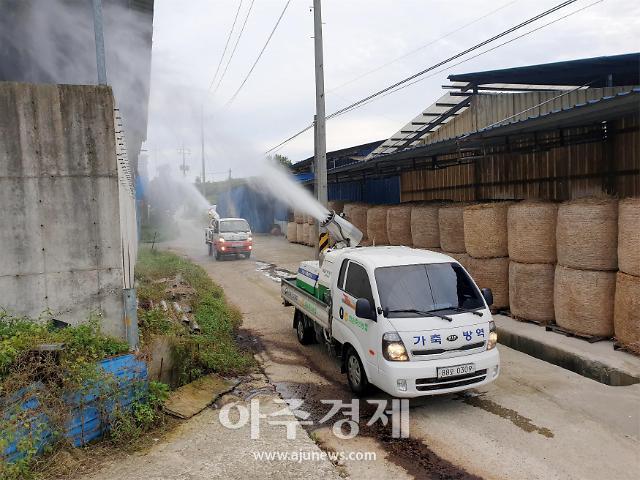 전남 화순군 조류독감 구제역 선제 예방활동