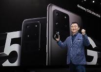 サムスン電子、米スマートフォン市場で1位