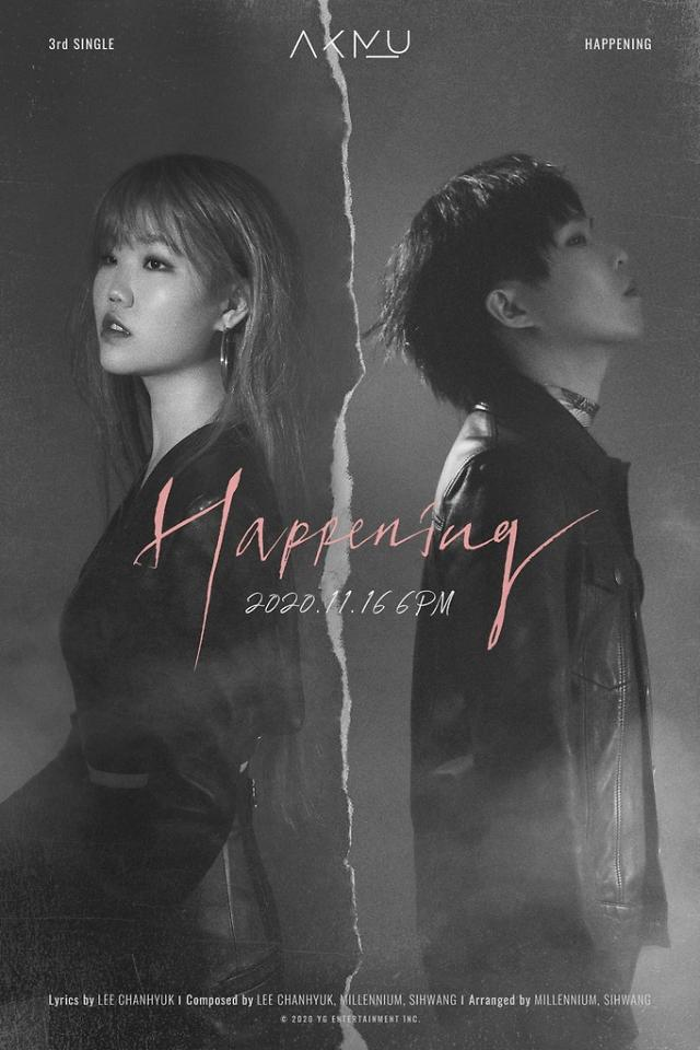 Brother-sister duo band AKMU to release new album in November