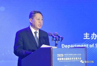 옌타이시, 국제기술대회 개최 [중국 옌타이를 알다(518)]