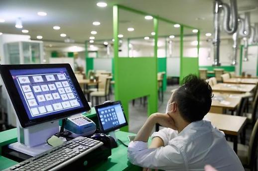 调查:疫情下韩八成个体商户销售额减少