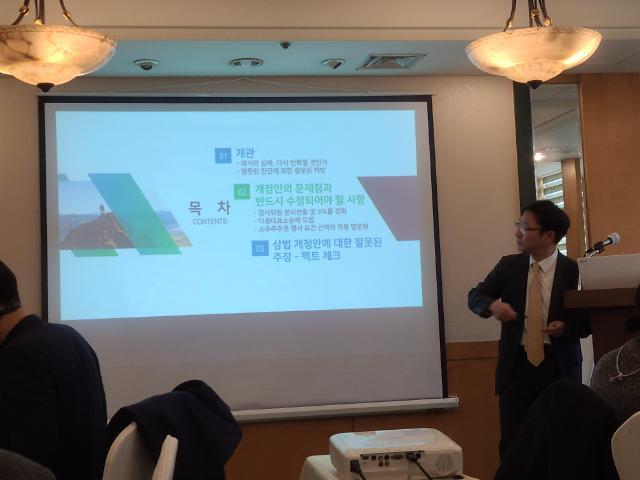 """상장협 """"상법개정으로 헤지펀드의 국내 기업 경영권 침해 커질 것"""""""