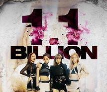 BLACKPINK có MV thứ 2 cán mốc 1,1 tỷ lượt xem với thời gian kỷ lục