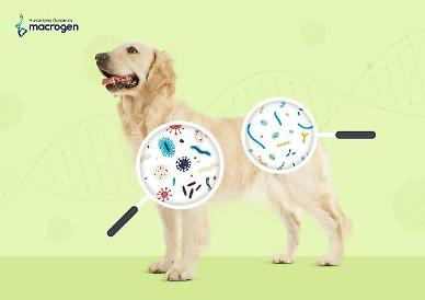 Macrogen to develop microbiome analytics-based tailored pet healthcare system using dog feces