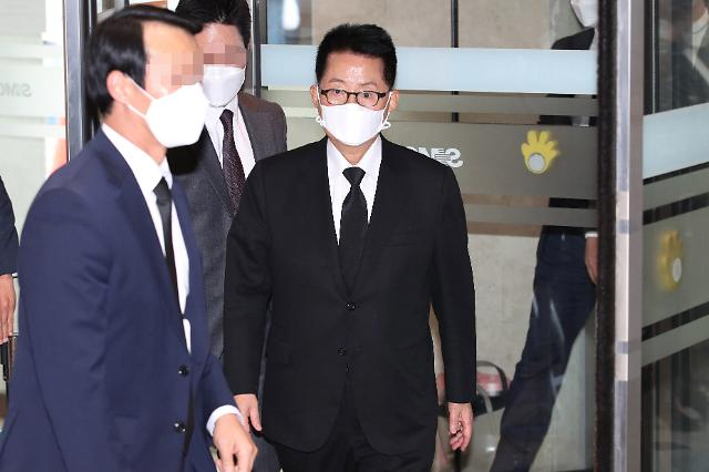 박지원 국정원장, 스가 日총리 면담…강제징용 등 한일 현안 논의