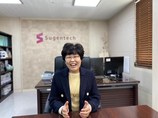 [INTERVIEW] Sugentech predicts modest sales after development of vaccines