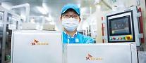 SKイノベーション、バッテリーディープチェンジに速度↑…中国で分離幕の本格生産